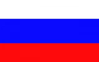 https://www.kursybhpzielonagora.pl/images/design/flags/threeflags/ROSJAFLAGA.png